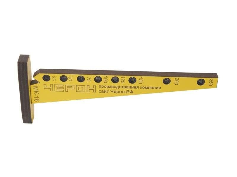 Мебельный кондуктор угольник малый шаг 25/50 диаметр втулки 7 мм, МК-16. MSH0016