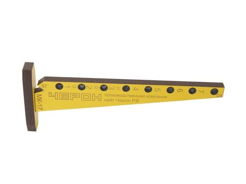 Мебельный кондуктор угольник малый система 32 диаметр втулки 7 мм, МК-17. MSH0017