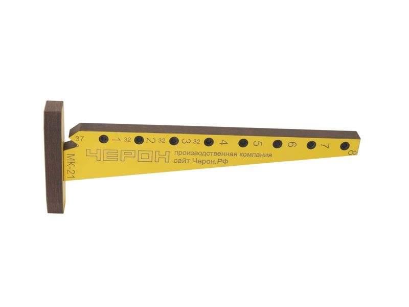 Мебельный кондукторугольник малый система 32 диаметр втулки 5 мм, МК-21. MSH0021
