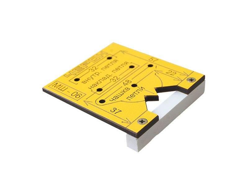 Мебельный шаблон для внутренних и накладных петель, МШ-06. MSH0006