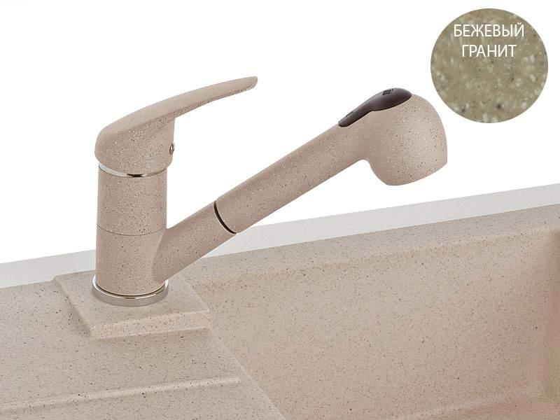 Смеситель Alveus АМ20-PS, выдвижной шланг, душ,, бежевый. KVL1021.51
