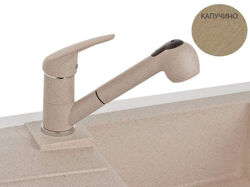 Смеситель Alveus АМ20-PS, выдвижной шланг, душ, капучино. KVL1021.21M