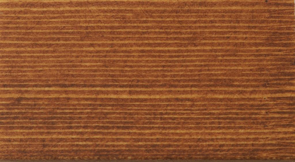 Масло Rubio Monocoat Hybrid Wood Protector, Chocolate 1 л.