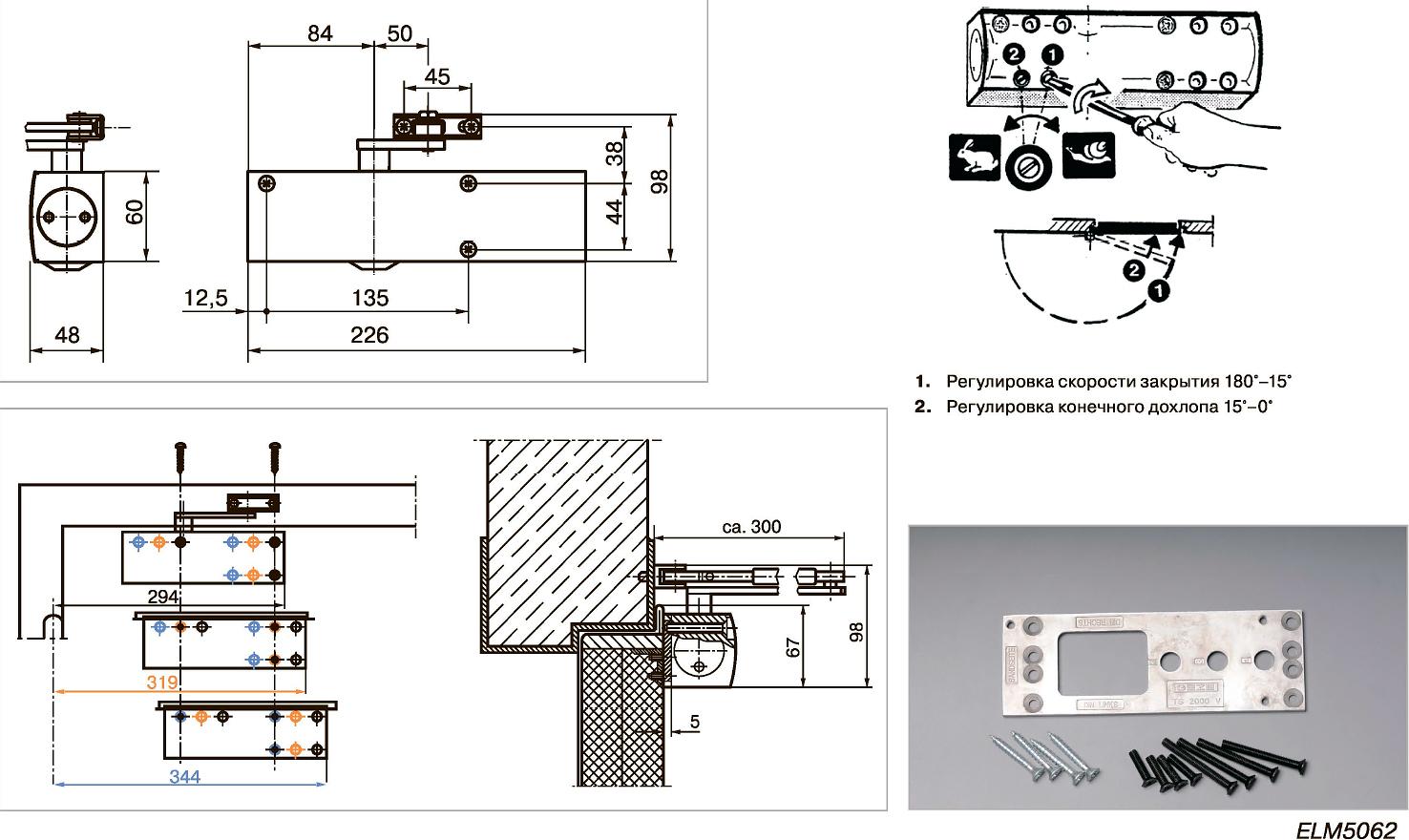 157233 maxbar ts 2000 vbc en2 4 5. Black Bedroom Furniture Sets. Home Design Ideas